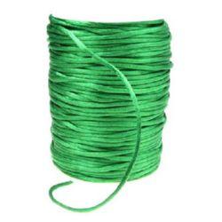 Шнур полиамид лъскав 2 мм зелен -10 метра