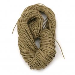Cotton cord 1.5 mm beige dark ~ 72 meters