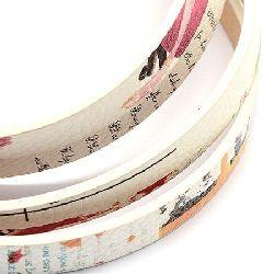 Panglică din piele ecologică 10,5x2,5 mm vintage -1,20 metri
