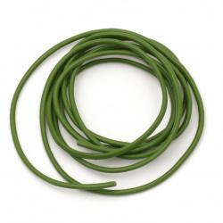 Шнур естествена кожа 1.5 мм зелен - 1 метър