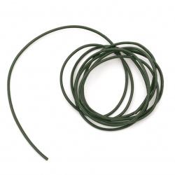 Шнур естествена кожа 1.5 мм зелен тъмно - 1 метър