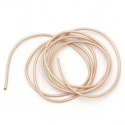 Шнур естествена кожа 1.5 мм перлен цвят телесен - 1 метър