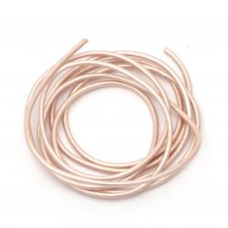 Шнур естествена кожа 1.5 мм перлен цвят розов - 1 метър