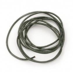 Δερμάτινο κορδόνι 1,5 mm πράσινο σκούρο περλέ - 1 μέτρο