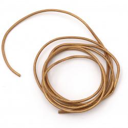 Шнур естествена кожа 1.5 мм перлен цвят старо злато - 1 метър