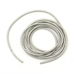 Cordon piele naturală 1,5 mm culoare perlă gri deschis - 1 metru