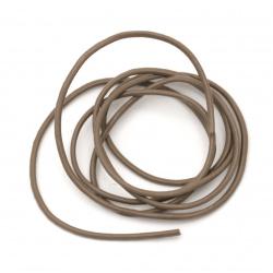 Cordon din piele naturală 2 mm cappuccino întunecat - 1 metru