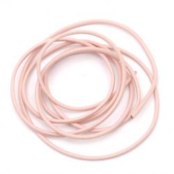 Шнур естествена кожа 2 мм розов светъл - 1 метър