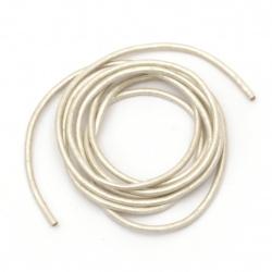 Cordon din piele naturală 2 mm fildeș perlat - 1 metru