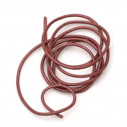 Шнур естествена кожа 2 мм перлен цвят бордо - 1 метър