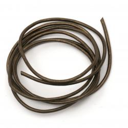 Шнур естествена кожа 2 мм перлен цвят кафяв - 1 метър