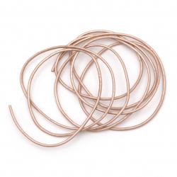 Шнур естествена кожа 1 мм перлен цвят розов - 1 метър