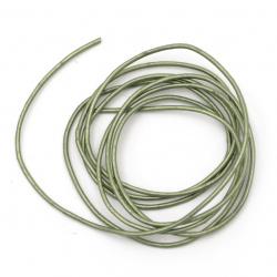 Шнур естествена кожа 1 мм перлен цвят зелен - 1 метър