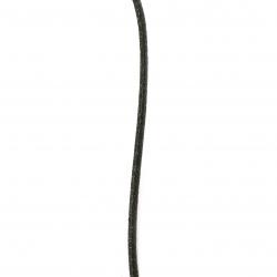 Лента/декоративна/ изкуствена кожа 4.5x2 мм цвят черна с брокат -1 метър