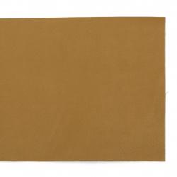 Изкуствена кожа самозалепваща 200x100x0.8 мм цвят кафяв