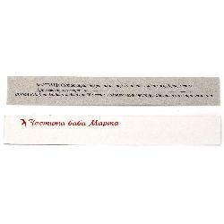 Suport din carton 3/19 cm alb cu inscripție și descriere - 250 bucăți