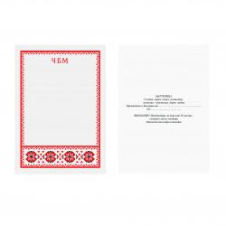 Suporturi de carton 7/10 cm culoare lucioasă cu inscripție și descriere - 100 bucăți