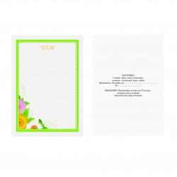 Подложки картон 7/10 см гланциран цветен с надпис и описание - 100 броя