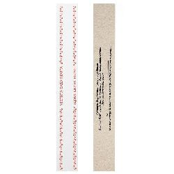 Подложки картон 3/19 см бели с надпис и описание - 100 броя