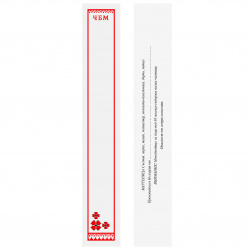 Подложки картон 3/19 см гланциран цветен с надпис и описание- 100 броя
