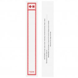 Suporturi de carton 3/19 cm culoare lucioasă cu inscripție și descriere - 100 bucăți
