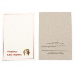 Suport de carton 8/12 cm colorate cu inscripție și descriere - 100 bucăți