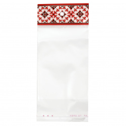 Bulgarian Traditional Motifs Self-Adhesive Cellophane Bag with Hole  7/10 3 cm 2-100 pieces