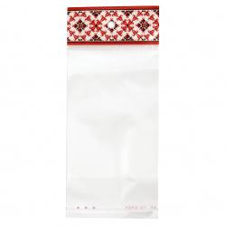 Plic de celofan 7/10 capac de 3 cm lipire cusătură de cusătură 2-100 bucăți