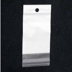 Целофанов плик 6/8+2.5 см капак залепващ щендер с бял гръб -200 броя