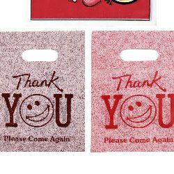 Торбичка от PE материал 19x17 см усмивка АСОРТЕ - 100 броя