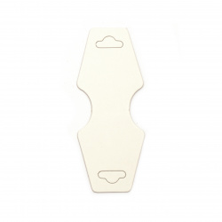 Бандероли за бижута 9.5x3.8 см -50 броя
