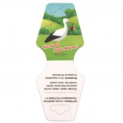 Pachet de carton pentru marisoare pliabil cu o gaură lăcuită 95x38 mm 50 bucăți