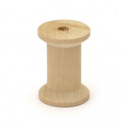 Макара дърво 30x21 мм дупка 5 мм -2 броя