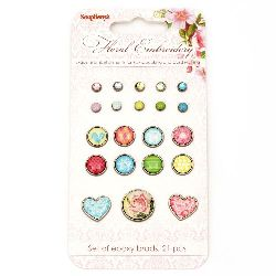 Floral Embroidery Brads for Scrapbooking & Decoration  21 items