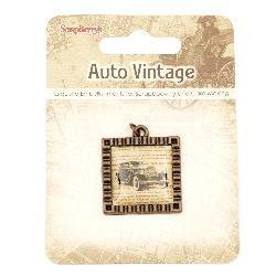 Висулка метал 29x25x3 мм дупка 2 мм цвят антик бронз Auto Vintage 1 брой