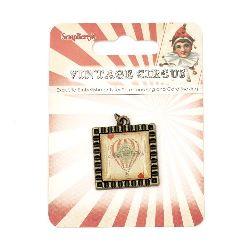 Висулка метал 29x25x3 мм дупка 2 мм цвят антик бронз Vintage Circus 1 брой