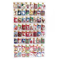 Mini 35x50 mm Christmas card