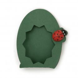Înveliș cadou / bază de carton cu geam din perlă 95x70x12 mm verde ierboase