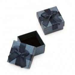 Кутийка за бижута 60x60 мм синя тъмна