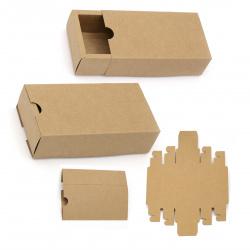 Κουτί δώρου, χαρτόνι κραφτ  8.5x15.5x4.5 εκ