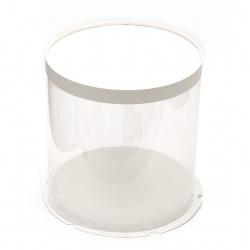 Кутия за подарък прозрачна 240x230x230 мм кръгла цвят бял