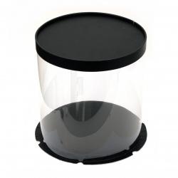 Кутия за подарък прозрачна 240x230x230 мм кръгла цвят черен