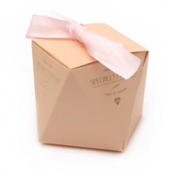 Gift box with inscription folding 70x70x75 mm with ribbon