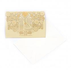 Картичка младоженци с цветя дантела 190x125 мм цвят екрю с плик