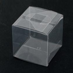 Кутия за подаръци PVC сгъваема 70x70x70 мм мека прозрачна