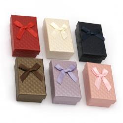 Κουτί δώρου για κόσμημα 50x80 mm ΜΙΞ