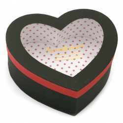 Кутия за подарък сърце 245x225x95 мм черна с червено