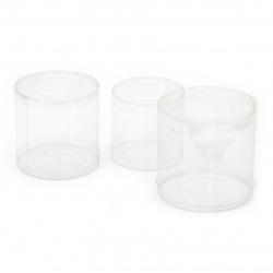 Στρόγγυλο διαφανές κουτί δώρου 3 τεμαχίων -8x7,7 cm, 9x9 cm, 10x10 cm