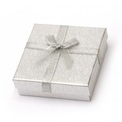 Кутия за бижута 90x90 мм сребро
