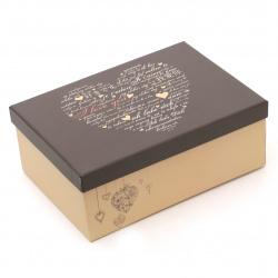 FOLIA кутия за подарък правоъгълна 20.5x14.5x7.5 см